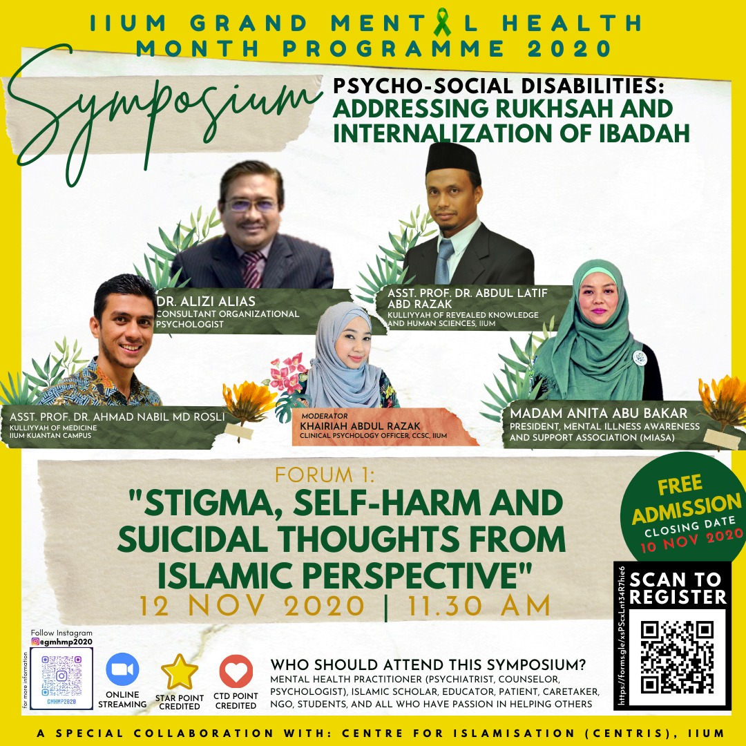 """""""STIGMA,SELF-HARM AND SUICIDAL THOUGHTS FROM ISLAMIC PERSPECTIVE """""""