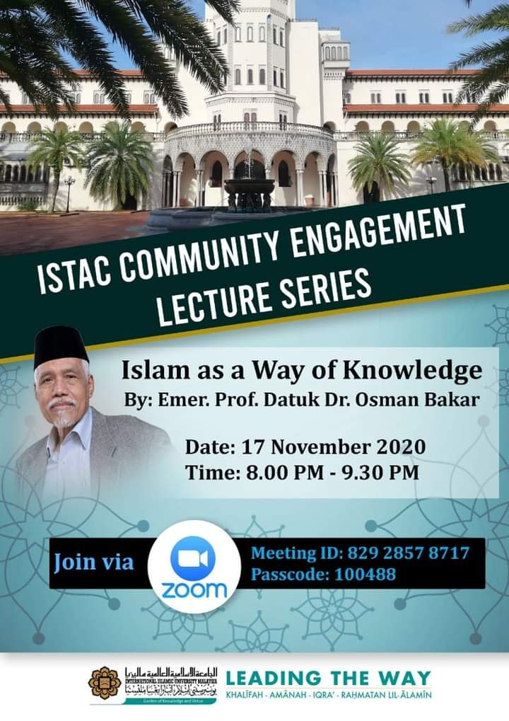 ISTAC Community Engagement Lecture Series