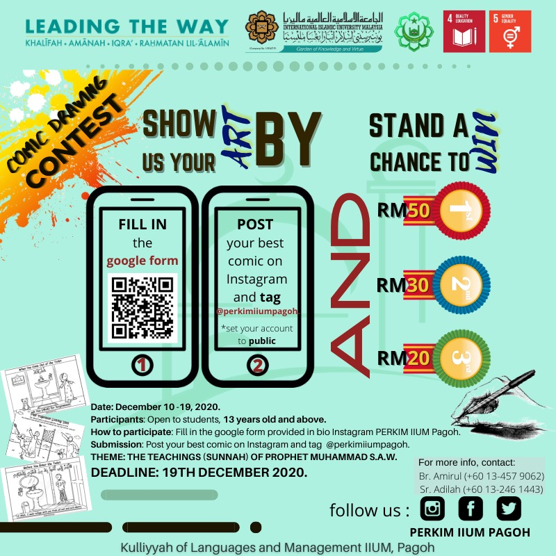 Comic Drawing Contest