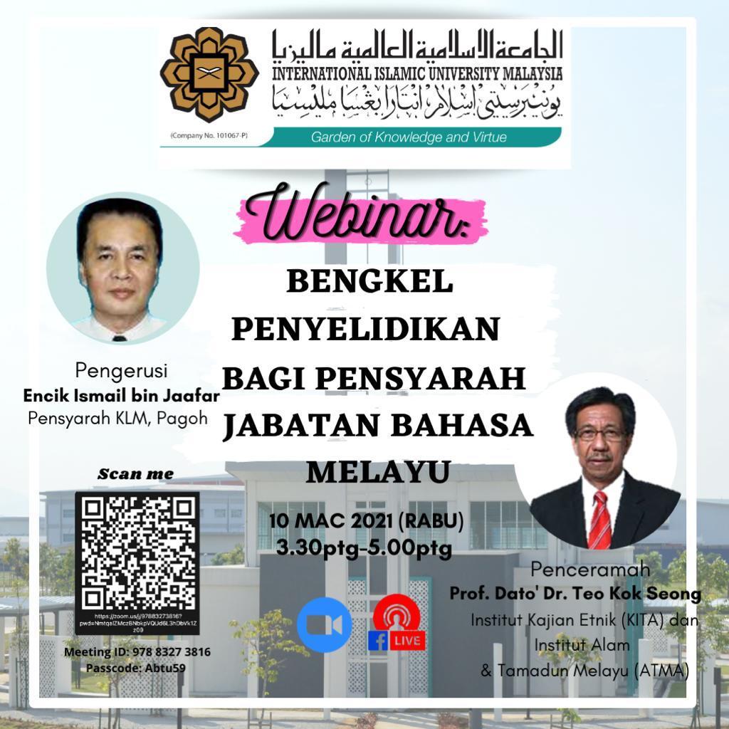 Webinar : Bengkel Penyelidikan Bagi Pensyarah Jabatan Bahasa Melayu