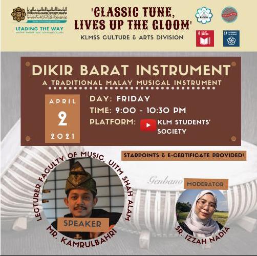 Dikir Barat Instrument - A Traditional Malay Musical Instrument