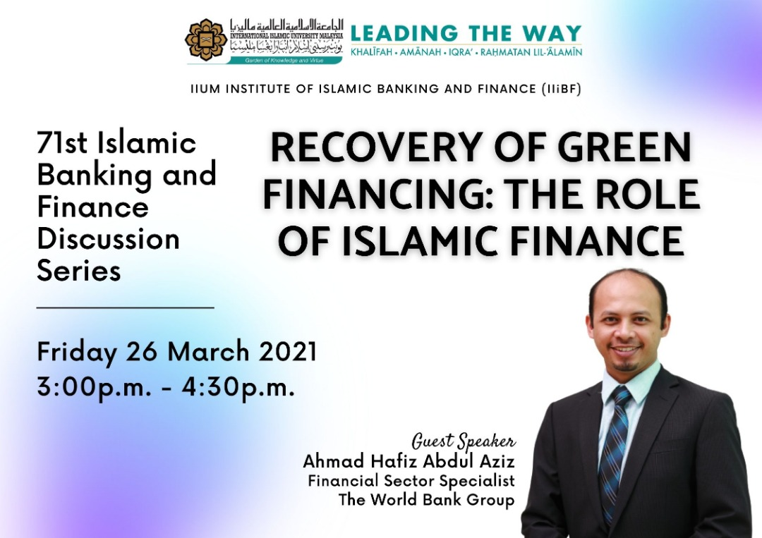 71st Islamic Banking and Finance Discussion Series