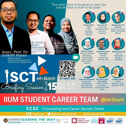 IIUM Student Career Team 6th Batch Briefing