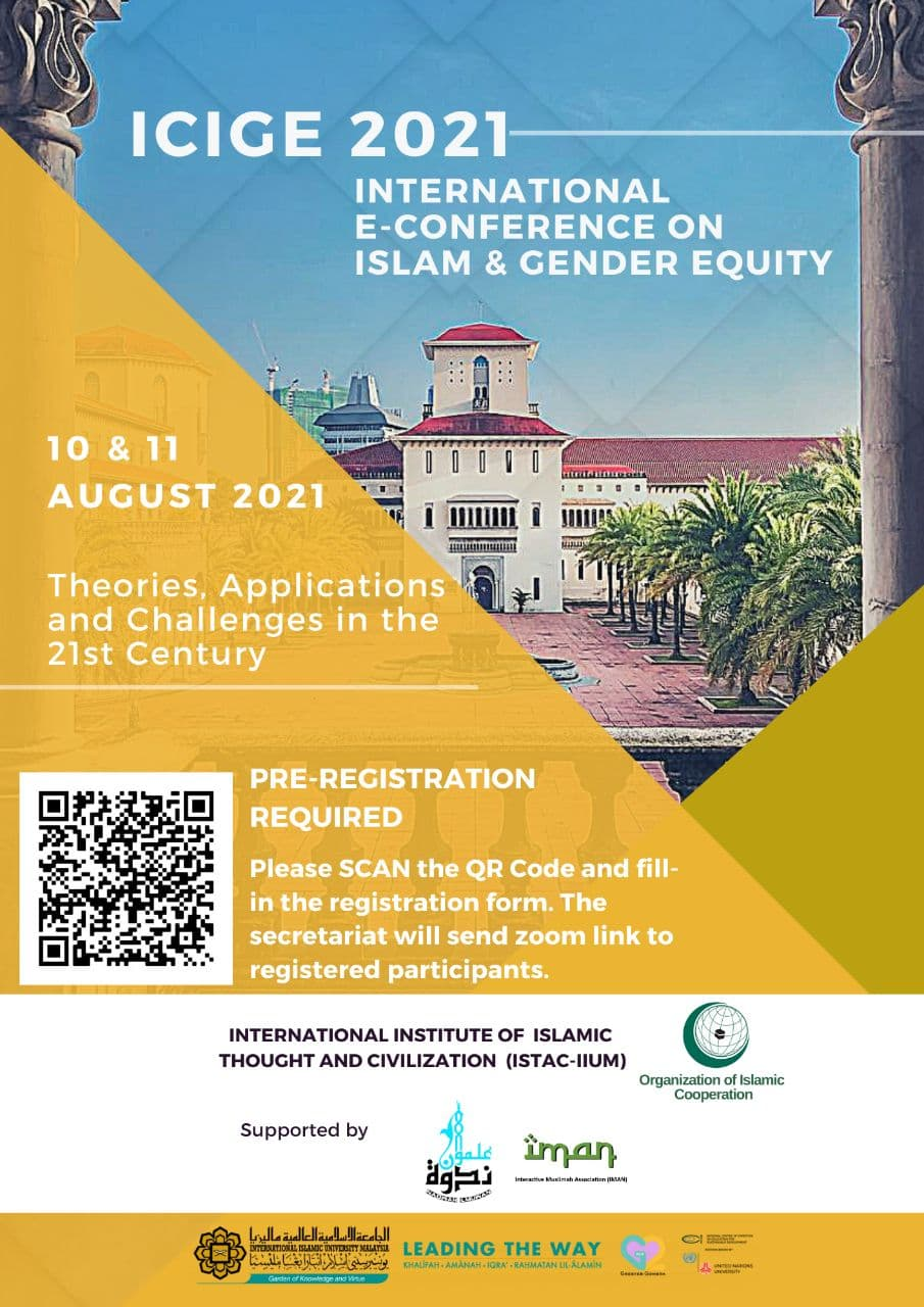 """International E-Conference on  """"Islam and Gender Equity: Theories, Applications, and Challenges in the 21st Century"""""""