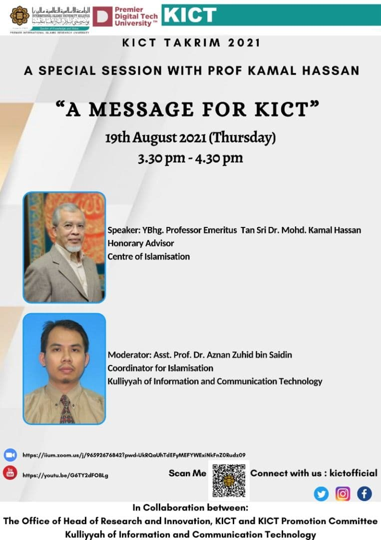 """A SPECIAL SESSION WITH PROF KAMAL HASSAN """"A MESSAGE FOR KICT"""""""
