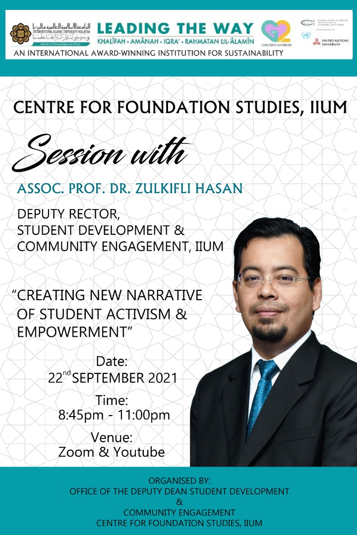 A SESSION WITH THE DEPUTY RECTOR (STUDENT DEVELOPMENT AND COMMUNITY ENGAGEMENT)