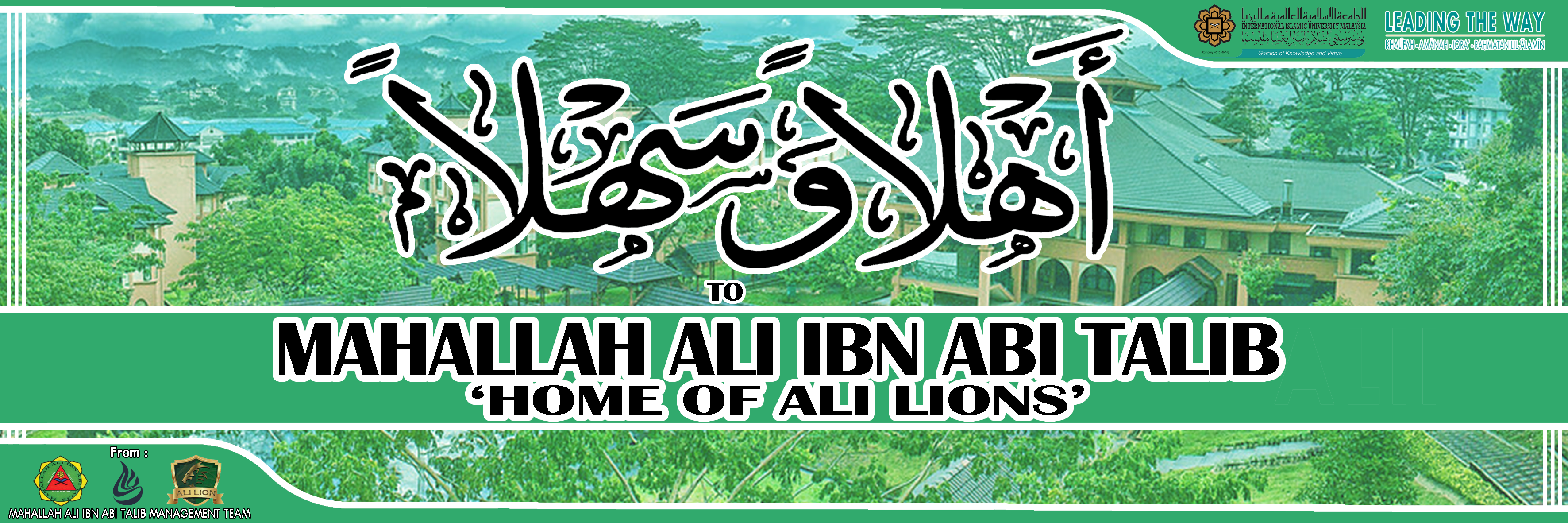 MAHALLAH ALI IBN ABU TALIB(COLLEGE)