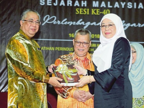 Reform royal institution to ensure it stays relevant, says IIUM law lecturer