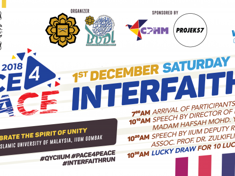 INVITATION TO JOIN INTERFAITH RUN: PACE4PEACE