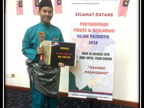 Congratulations to Br. Muhammad Hanif Bin Naim for being the Champion of Pertandingan Pidato dan Deklamasi Sajak Patriotik 2018