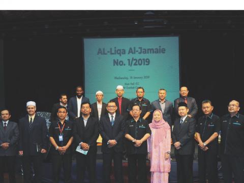 IIUM AL LIQA AL JAMAIE NO. 1/2019