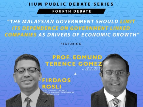 IIUM PUBLIC DEBATE SERIES : FOURTH DEBATE