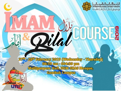 IMAM AND BILAL COURSE 2019 – MALE ONLY