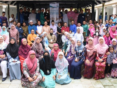 LAUNCHING OF KOE ALUMNI AND EID RAYA GATHERING FOR ALUMNI OF KULLIYYAH OF ENGINEERING