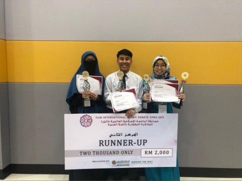 CONGRATULATORY WISHES TO IIUM PAGOH ARABIC DEBATE TEAM IN IIUM INTERNATIONAL ARABIC DEBATE OPEN 2019