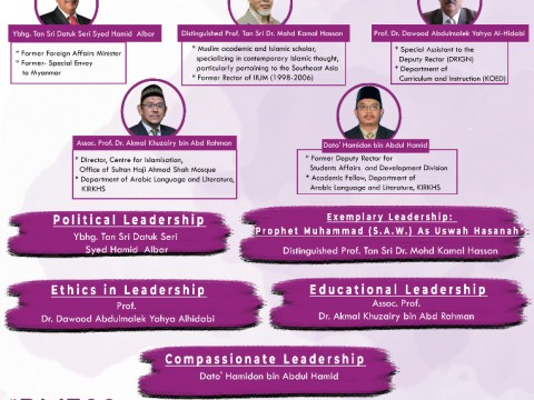 Training on: LEADERSHIP: THE WAY TO MUSLIM UNITY