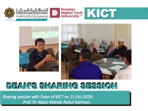 Sharing session with Dean of KICT