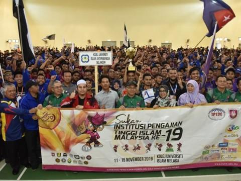 SUKAN PENGAJIAN TINGGI MALAYSIA (SUPTIM XIX) 2019 MELAKA