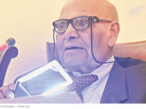 Sharif Al Mujahid: Authority on Pakistan movement