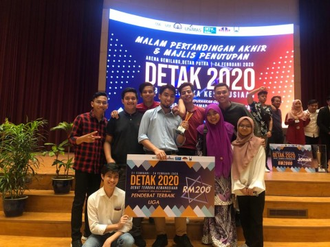 IIUM Malay Debate Achievements at Pertandingan Debat Terbuka Kemanusiaan 2020