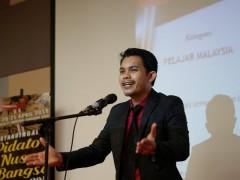 Pertandingan Pidato Nusa Bangsa 2019