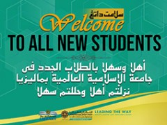 Welcome to All New Students