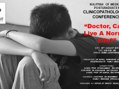 """""""Doctor, Can I Live A Normal Life?"""" - KOM CPC by Dept. of Family Medicine"""