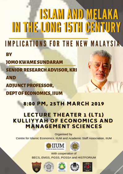 Special Talk by PROFESSOR JOMO K.S., March 25th (Monday), 8:00 PM, KENMS