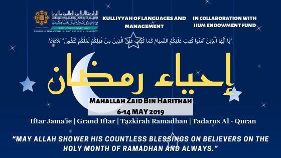 Ihya' Ramadhan