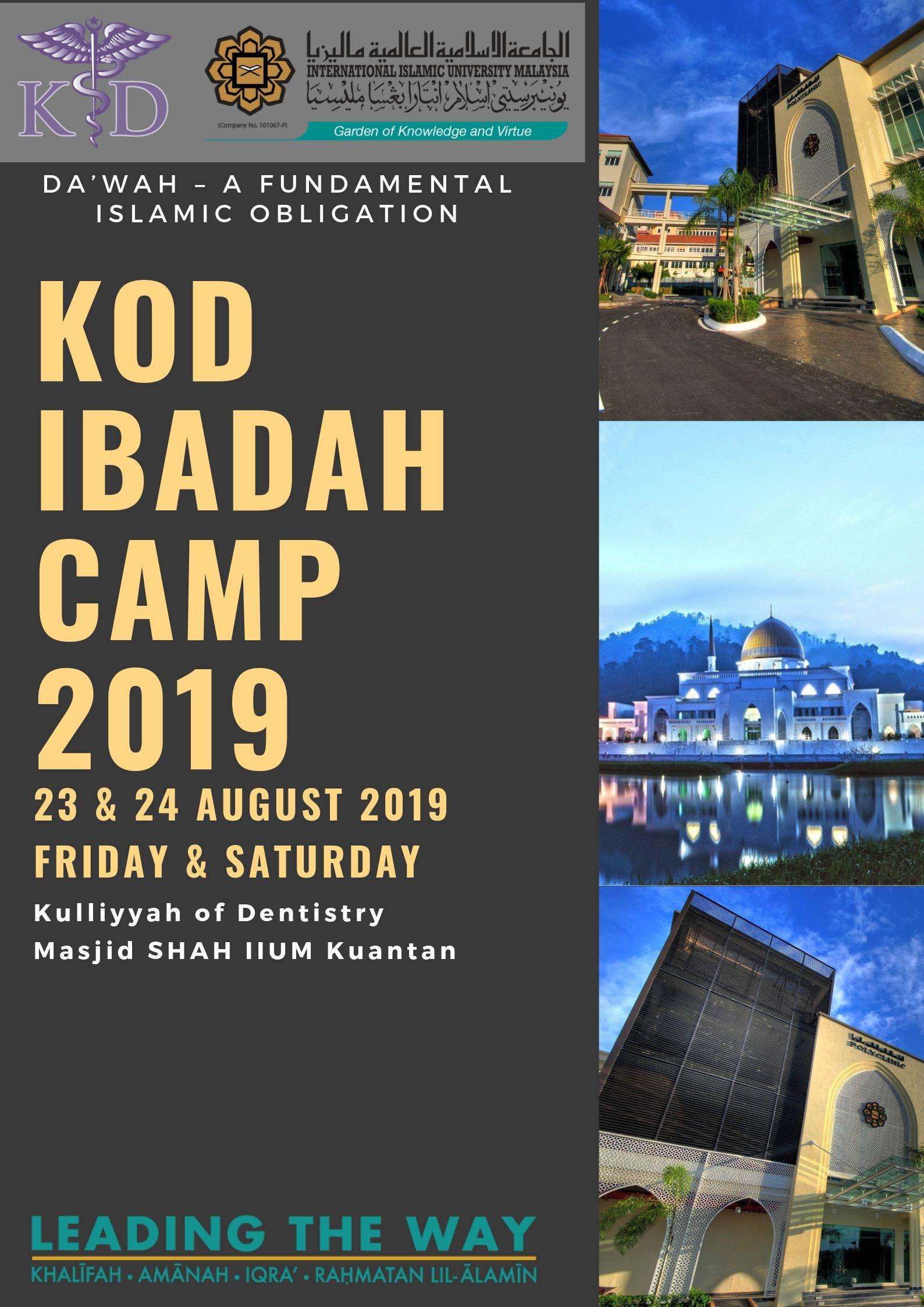 KOD Ibadah Camp 2019