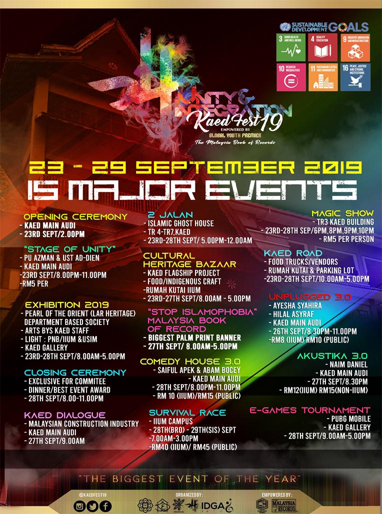KAEDFest 2019