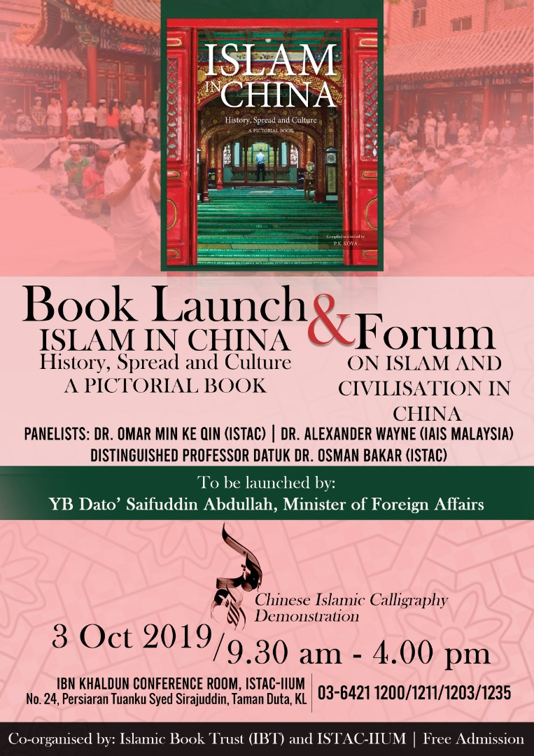 BOOK LAUNCH AND FORUM