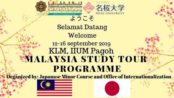 Malaysia Study Tour Programme : Meio University