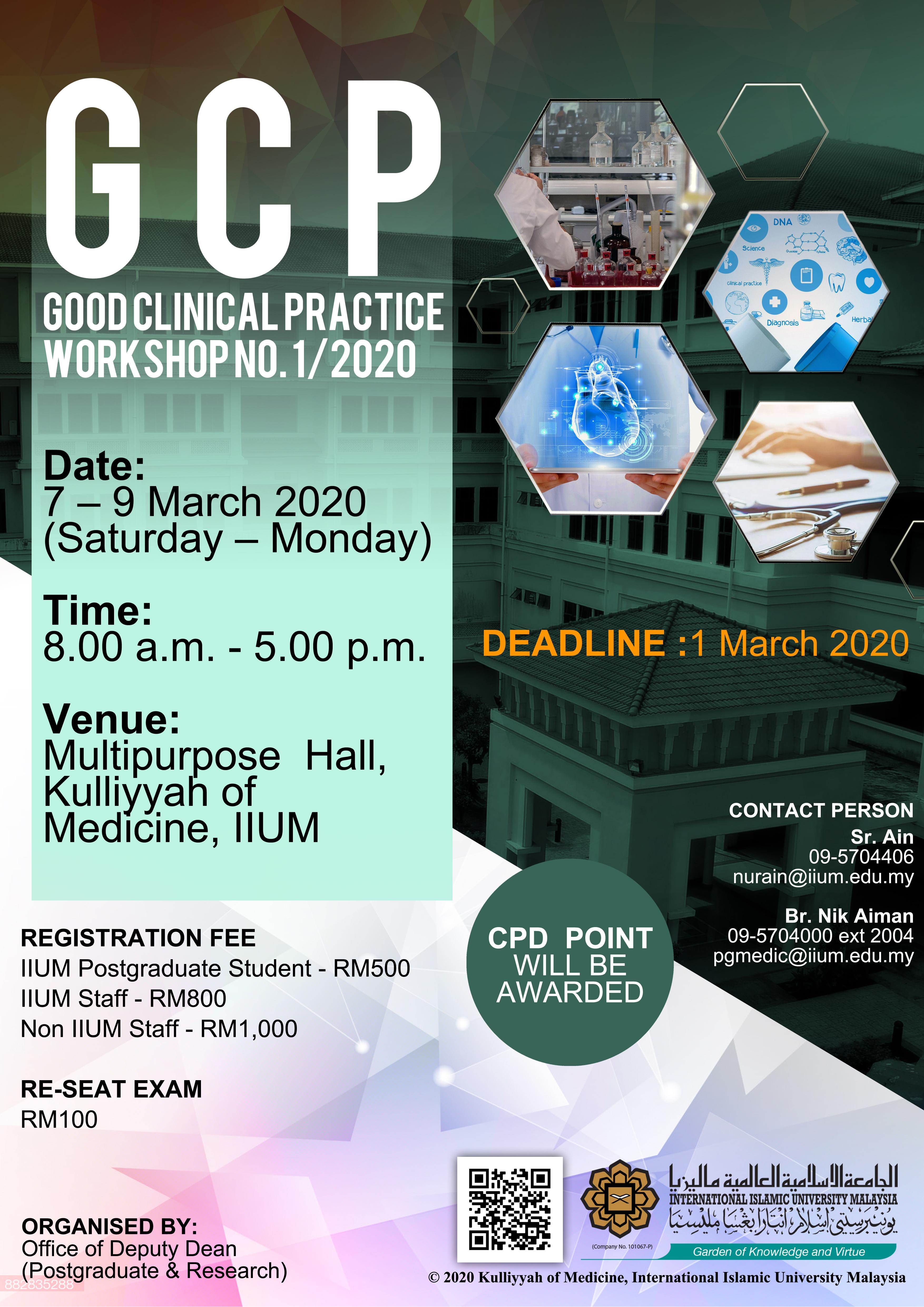 Good Clinical Practice Workshop No. 1/2020